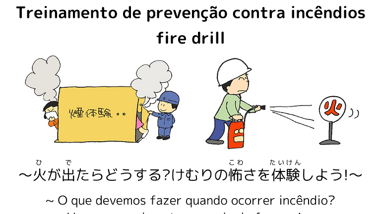 Treinamento de prevenção contra incêndios~ O que devemos fazer quando ocorrer incêndio? Vamos experimentar o medo de fumaça! ~