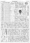 第10回1997年秋のコンペの報告.jpg