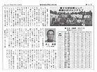 2004年 秋のコンペの報告.jpg