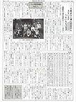 第3回 1993年秋のコンペの報告.jpg