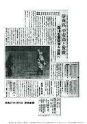 scan-004(cut).jpg