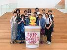 20190621カップヌードルミュージアム_横浜_190706_0044-2.j