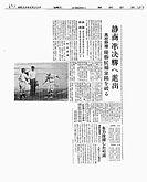 S29年8月20日 泉陽高校との準々決勝 cut_edited.jpg
