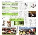 2014・2015年の報告.jpg