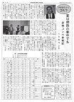 第14回1999年秋のコンペの報告 .jpg