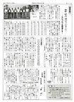 第1回1992年秋のコンペの報告.jpg