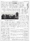 第4回1994年 夏のコンペの報告.jpg