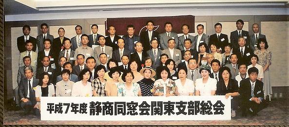 H7年総会A04-2.jpg