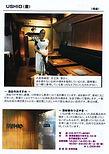SCN_0688 (3)_edited.jpg