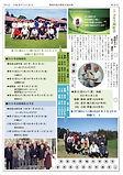 2015年の報告.jpg