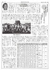第9回1996年秋のコンペの報告.jpg