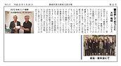 2012年 秋のコンペ報告.jpg