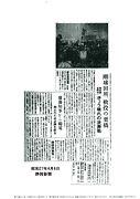 scan-008(cut).jpg