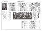 1998年 秋のコンペの報告.jpg