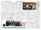 会報20号 カラオケ2010.jpg