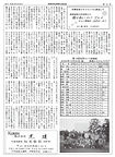 第16回 2000年秋のコンペの報告 .jpg