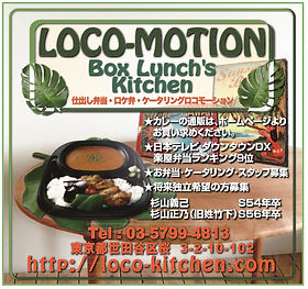 Locomotion.jpg