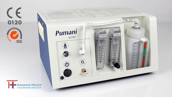 Pumani Certification