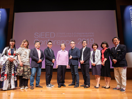 「SiEED Conference 2019」を開催