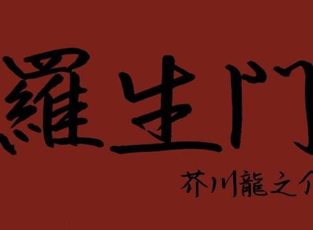 6/7、第6回オンライン読書会を開催します!