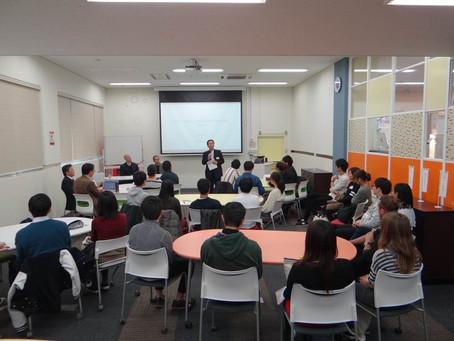 世界で活躍するVCと英語で話してみよう!