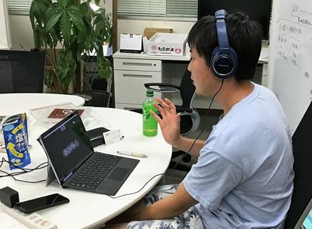 8/9、高校生向けオンライン相談会 開催レポート