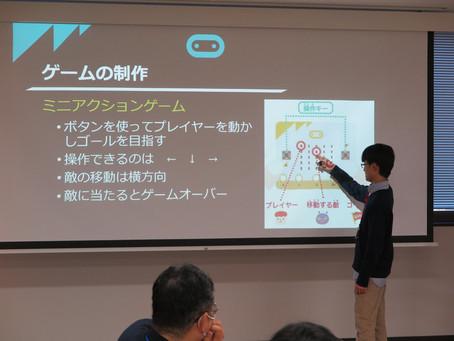第2回 初学者向けプログラミング講座を実施しました!【学生企画】