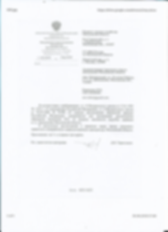 Скан_20190204 (9).png