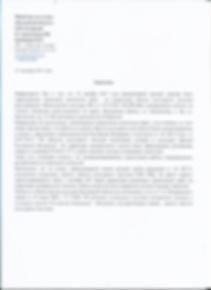Скан_20190202 (7).png