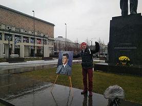 Нервит ДР Маяковского 2019.jpg