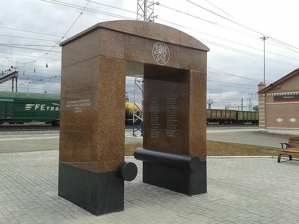 памятник интервентам-белочехам в Пензе. Фото из википедии