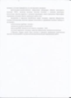 Скан_20190204 (6).png