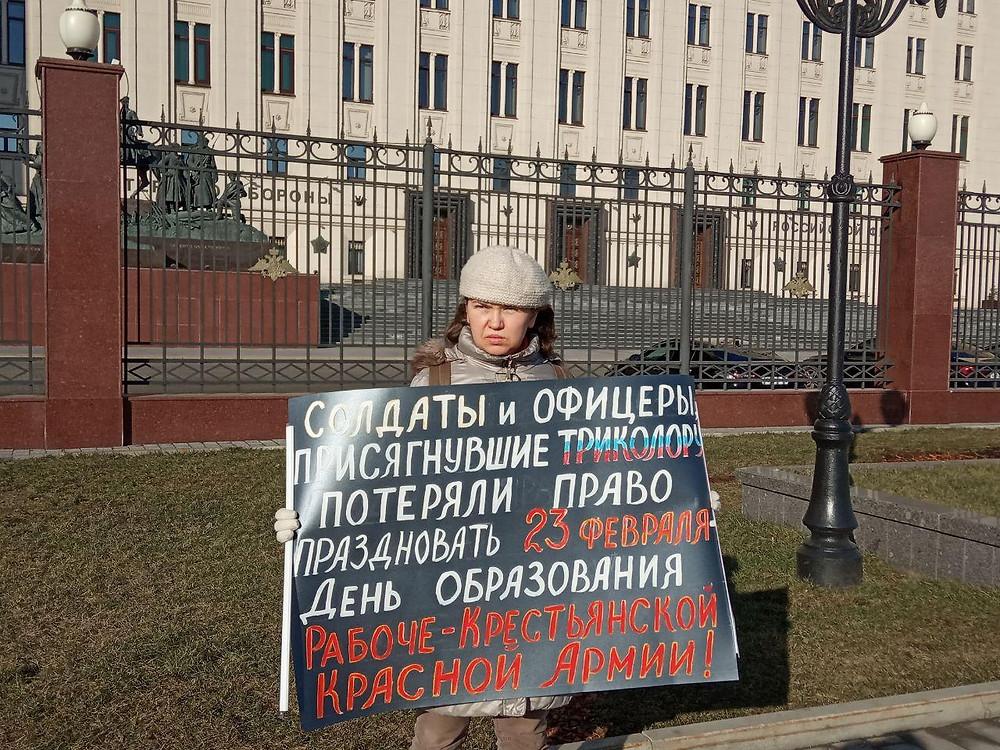 в пикете перед зданием Минобороны РФ в Москве
