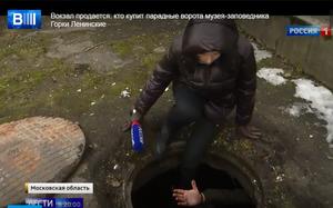 """журналист """"Россия 1"""" Анна Балан демонстрирует как проникнуть внутрь объекта культурного наследия"""