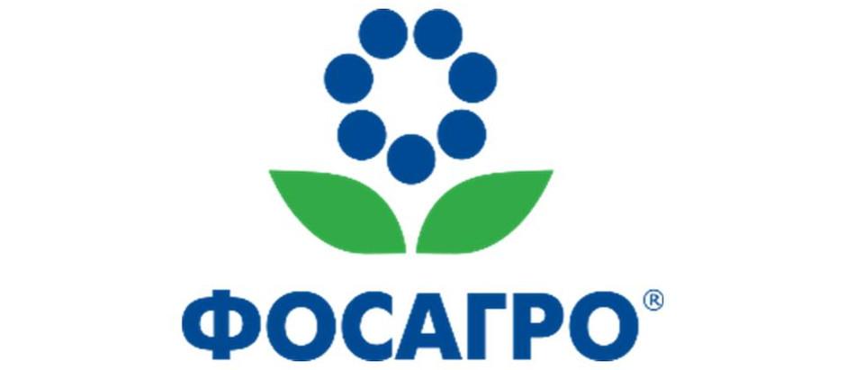 «ФосАгро» стала участницей Ассоциации экономического сотрудничества со странами Африки