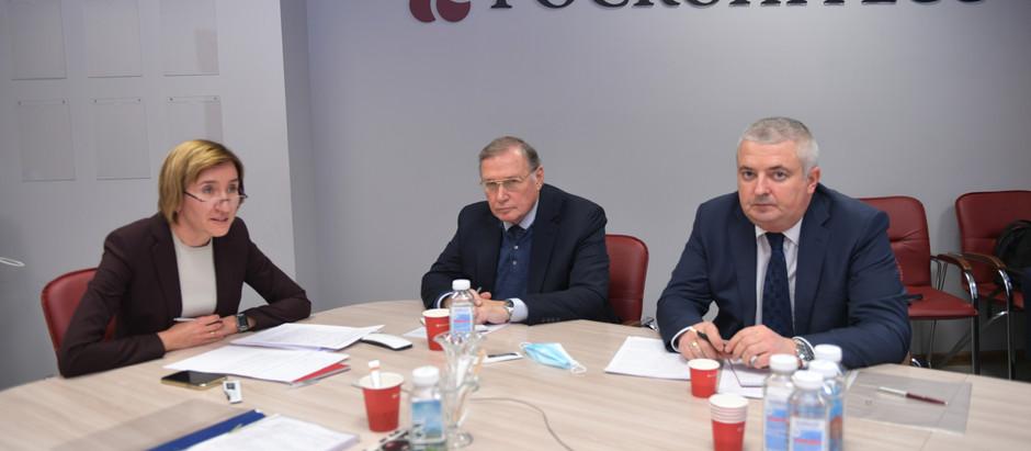 АЭССА провела общее собрание участников