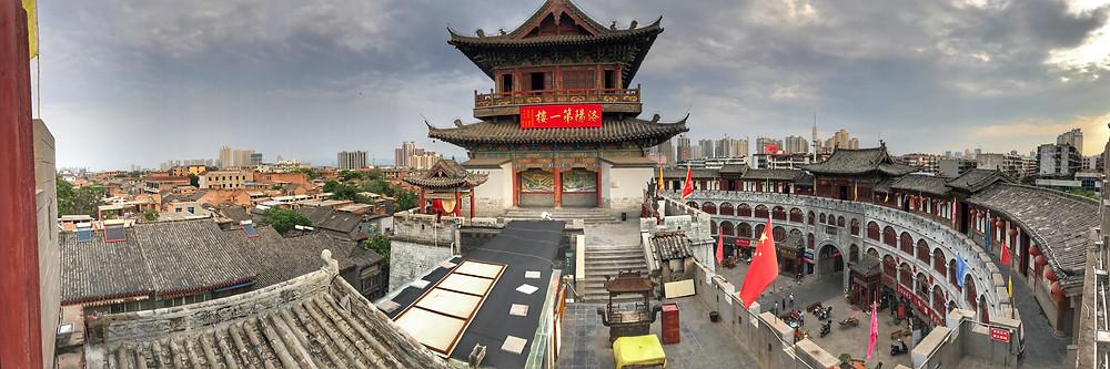 Luo Yang, Li Jing Men