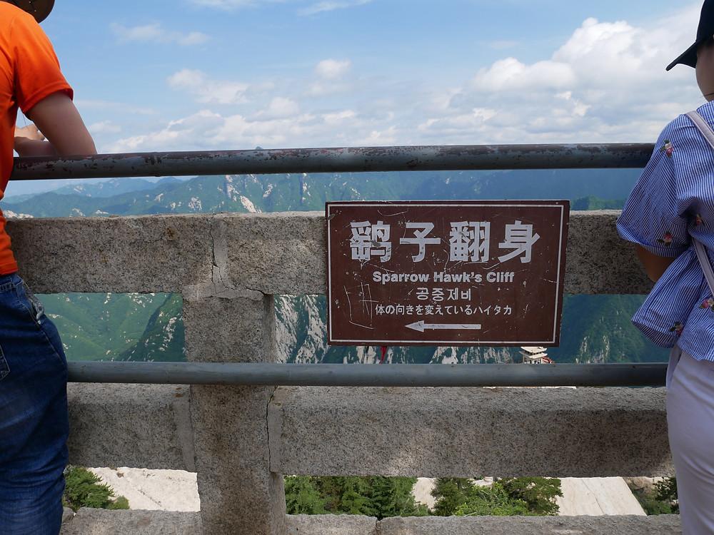 Hua Shan Sparrow Hawk's Cliff