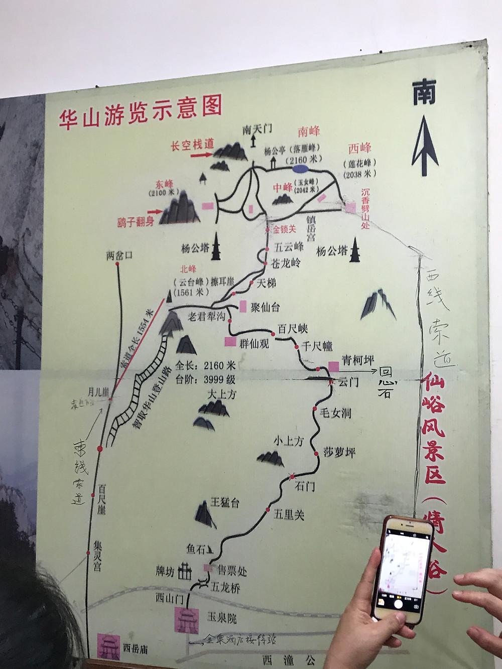 Hua Shan map