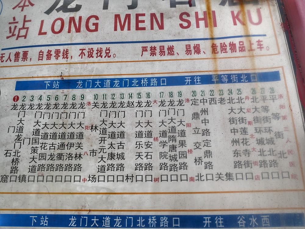 Longmen Grottoes bus schedule