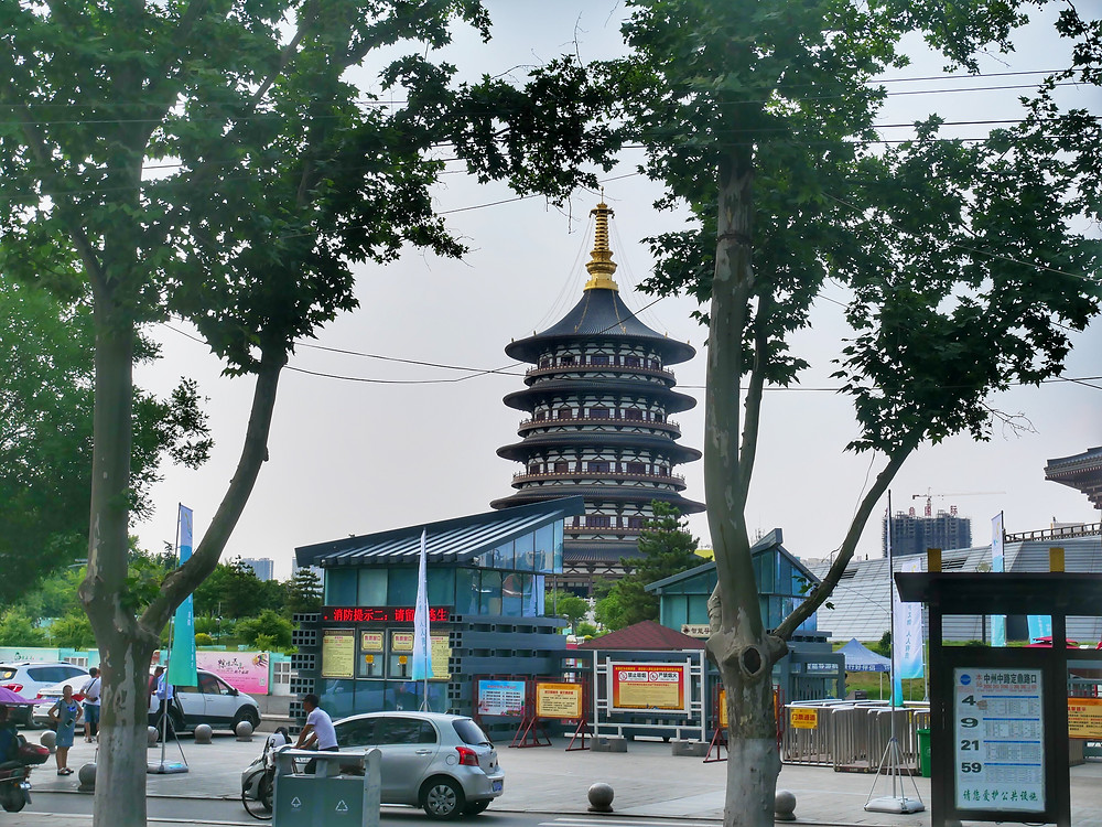 Tian and Ming Temple,天堂明堂