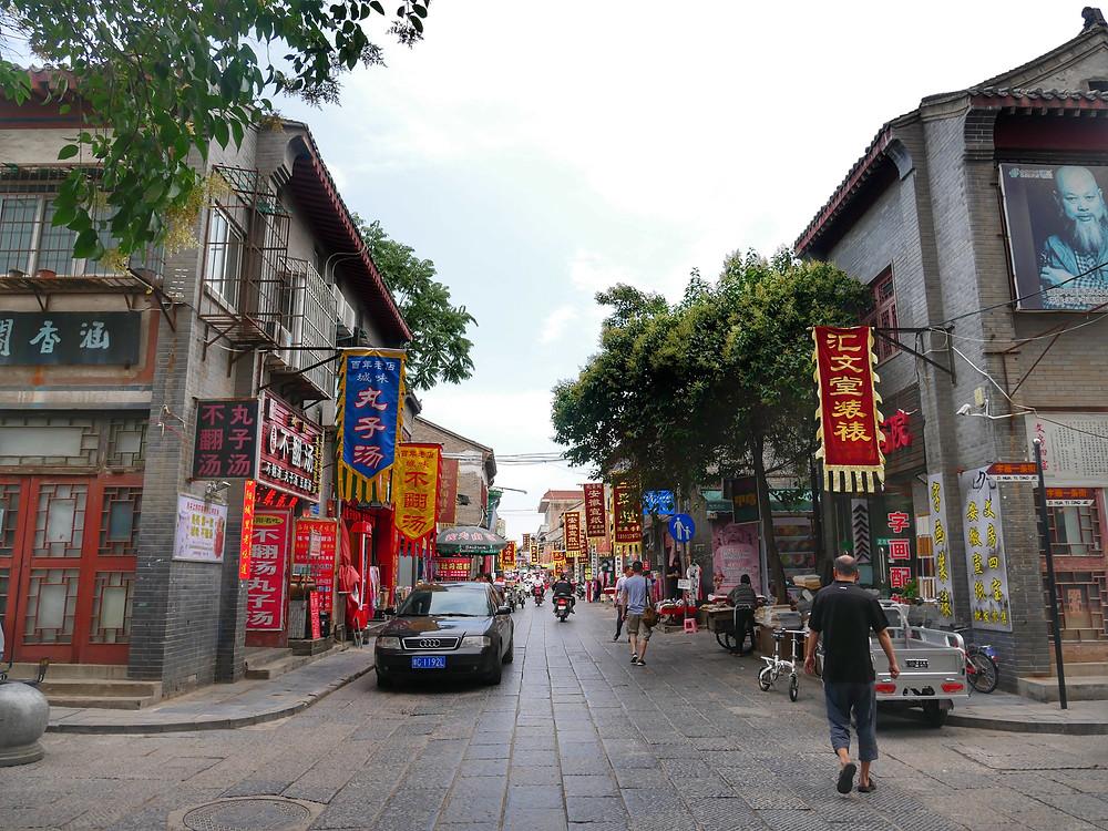 Luoyang old street, 洛陽老街