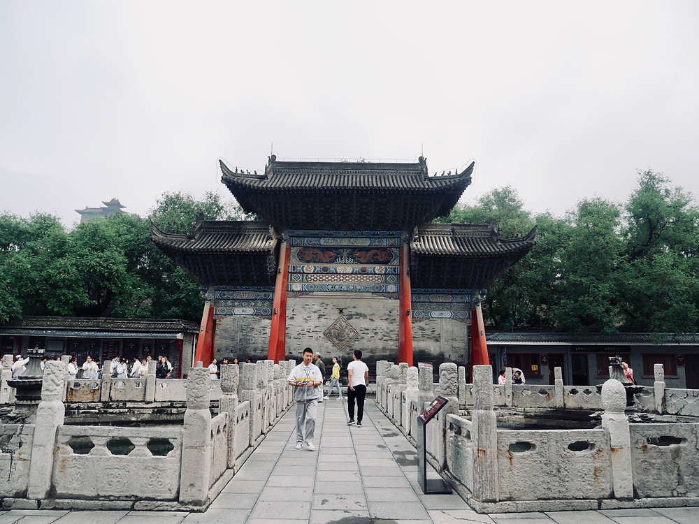 Xi An Forest of Stone Steles Musuem or Beilin Museum,西安碑林博物館