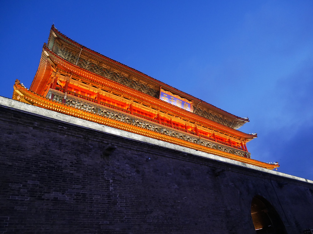 Drum Tower, Xi An