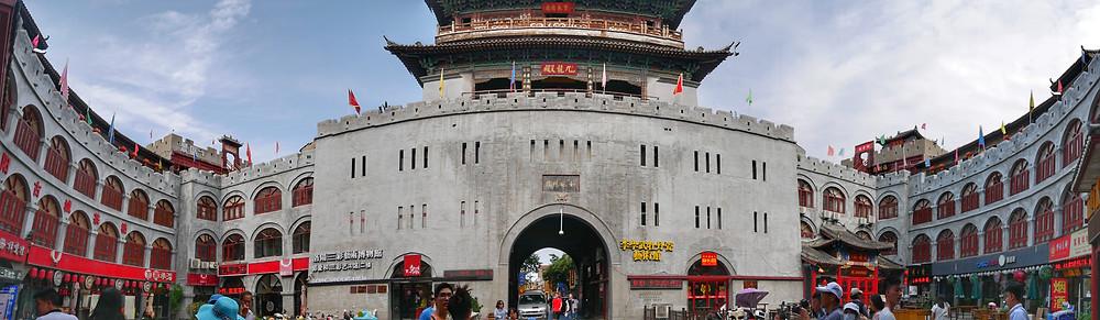 Luoyang, LiJingMen