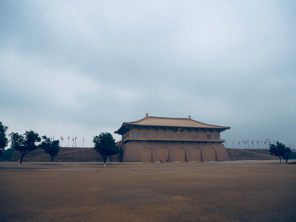 Da Ming Palace National Heritage Park, 大明宮遺址