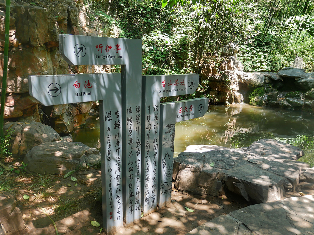 Bai Juyi's Tomb, Longmen Grottoes