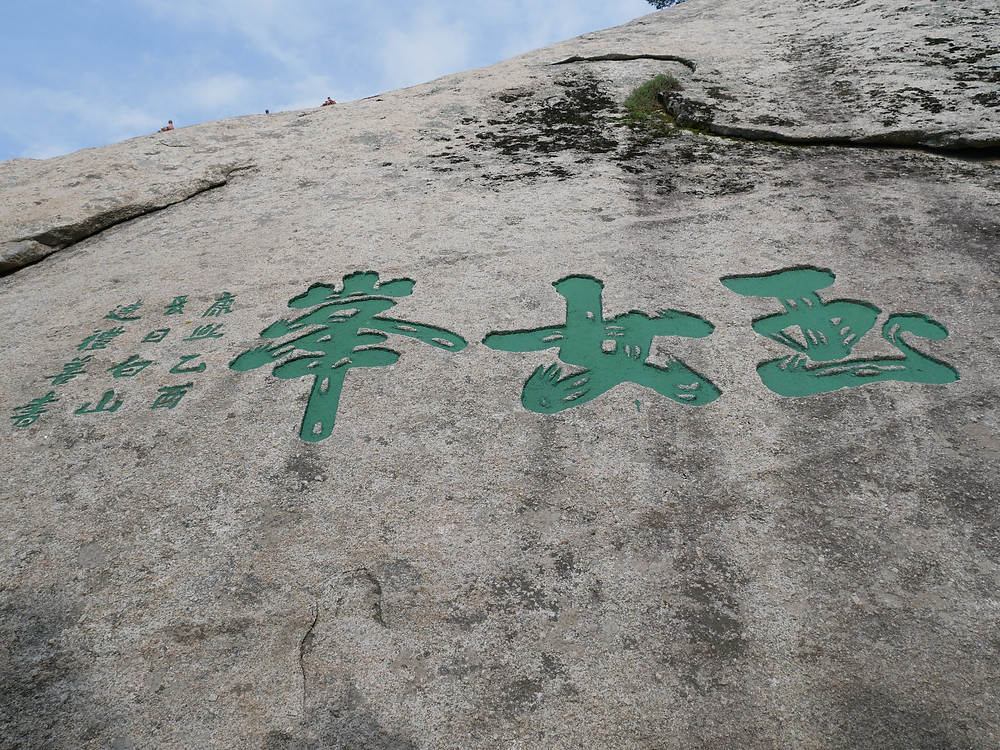 Hua Shan Central Peak