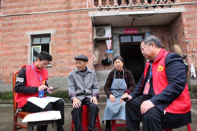 中国开始进行第七次全国人口普查,这是自2010年来中国再度在全国范围内进行人口数据统计。