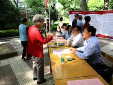 中国多地密集开展侨法宣传 切实维护侨益